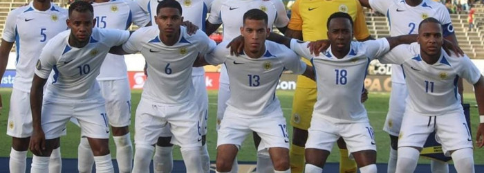 Curacao loses first match in Gold Cup